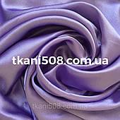 Ткань Атлас Светло -сиреневый(34)