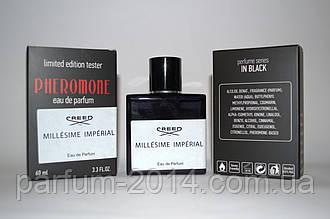 Мужской аромат крид империал миллезим Creed Imperial Millesime с феромонами 60 мл (лиц) тестер парфюм духи