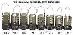 Кормушка Anvi FeederPRO пуля дальнобой вес 30 грамм