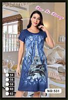 """Сукня жіноча літнє з принтом, розмір 54-62 """"FLOWER"""" недорого від прямого постачальника"""