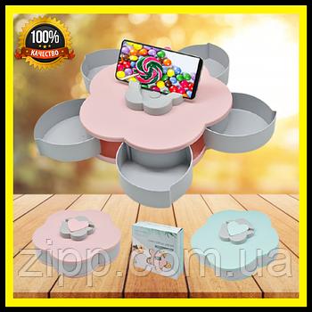 Вращающаяся тарелка Stenson для закусок и сладостей с подставкой под телефон Тарелка для снеков