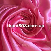 Ткань Атлас Розовый (5)