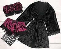 Велюрова піжама з халатом-комплект одягу для сну і відпочинку.