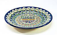 Тарелка узбекская диаметр 23см высота 3см ручная работа 2303-02