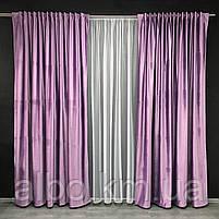 Штори з трубною стрічкою в кімнату передпокій кабінет, багаті штори у вітальню зал спальню кабінет, штори для кухні залу спальні, фото 4