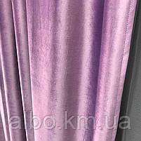 Шторы на трубной ленте бархатные 200x270 cm (2 шт) ALBO Фиолетовые (SH-915T-25), фото 2