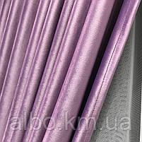 Шторы на трубной ленте бархатные 200x270 cm (2 шт) ALBO Фиолетовые (SH-915T-25), фото 6