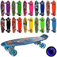 Скейт,світяться колеса,пенні борд MS0749-5,скейт MS0749-5