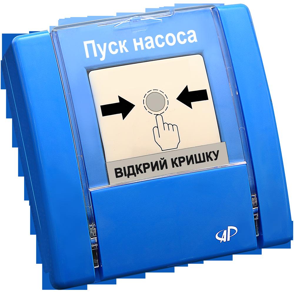 РУПД-06 (Пуск насоса)