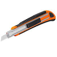 Нож, выдвижной, Универсал, металл 3 лезвия, 130мм