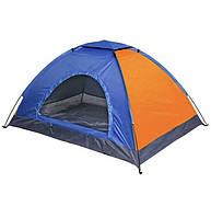 Палатка механическая Туристическая палатка водонепроницаемая для кемпинга 4-х местная