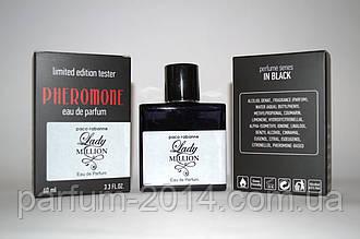 Жіночі парфуми пако рабан леді мільйон Paco Rabanne Lady Million з феромонами 60 мл (осіб) аромат парфум