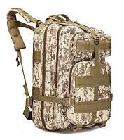Туристичний (тактичний) рюкзак на 45 літрів RVL A12 - світлий піксель