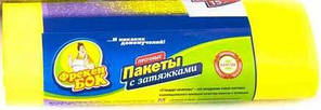 Пакеты для мусора Фрекен БОК с затяжкой 35 л, 15 пакетов жолтые (4820048485234)