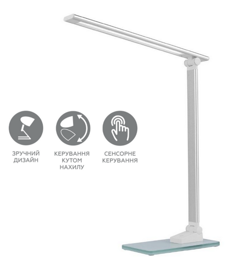 Настільна лампа Eurolamp сіра (LED-TLG-2(silver))