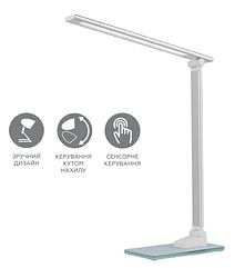 Настольная лампа Eurolamp серая (LED-TLG-2(silver))