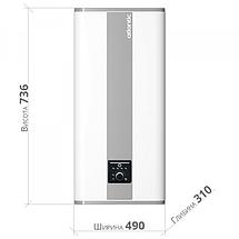Бойлер 50 литров Atlantic Cube Steatite VM 50 S3C СУХОЙ ТЭН, фото 2