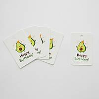 """Бирка """"Happy Birthday"""" (авокадо)"""