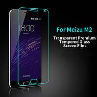 Защитное стекло ProGlass 0,26mm (2,5D) для Meizu M2 / M2 Mini