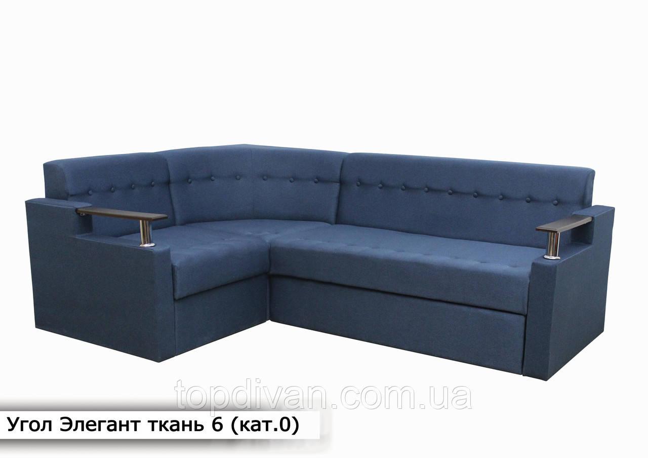 """Кутовий диван """"Елегант 1"""" (Кут взаємозамінний) Тканина 6"""