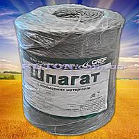 Шпагат веревка, подвязочная нить 4 кг. 1600 м - серый Житомир