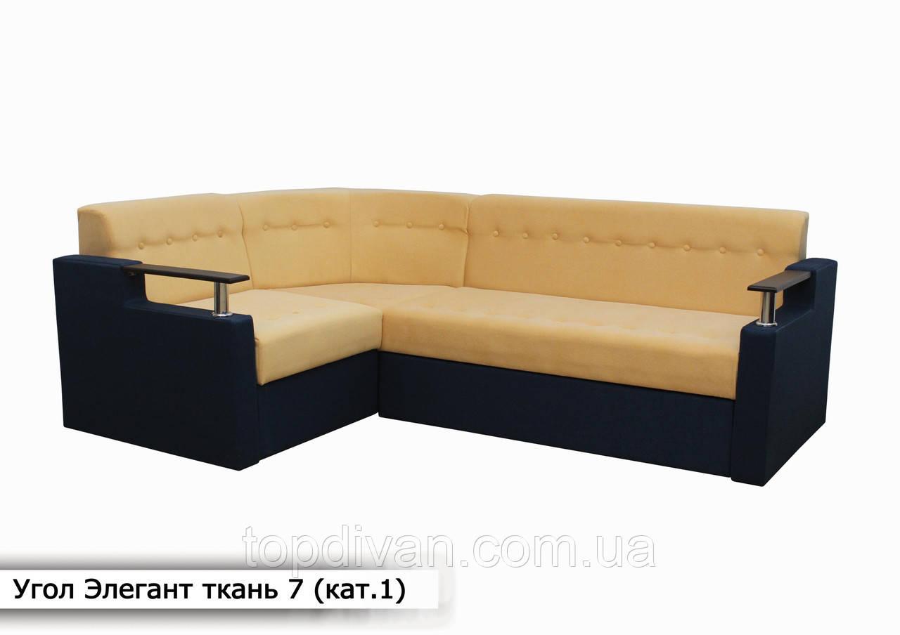 """Кутовий диван """"Елегант 1"""" (Кут взаємозамінний) Тканина 7"""