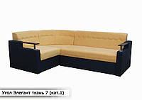 """Кутовий диван """"Елегант 1"""" (Кут взаємозамінний) Тканина 7, фото 1"""