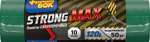 Пакеты для мусора Фрекен БОК MAX многослойные 120 л 10 шт Зеленые (4823071605310)