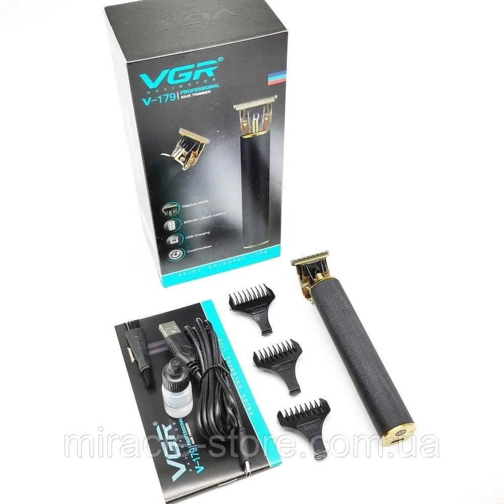 Професійна машинка для стрижки волосся VGR-179 тример бездротовий