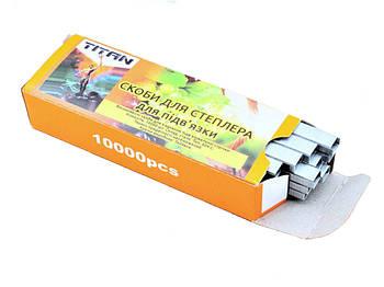 Скобі до степлера TITAN (10000 шт/уп)