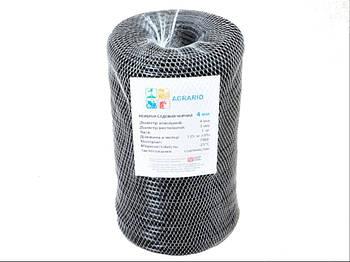 Кембрик - агротрубка чорний в сітці Аграріо (Agrario) 4 мм, 1 кг