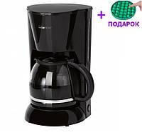 Кофемашина капельная Clatronic KA 3473