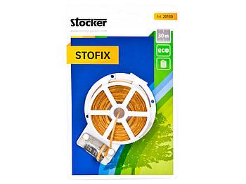 Шпагат-дріт Штокер Stofix що саморозкладається 30 м Stocker 20130