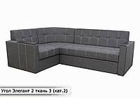 """Угловой диван """" Элегант 2 """" (Угол взаимозаменяемый) Ткань 3 (кат 2), фото 1"""