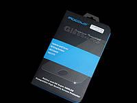 Защитное стекло Samsung Galaxy S3 Mini (Mocolo 0.33mm)