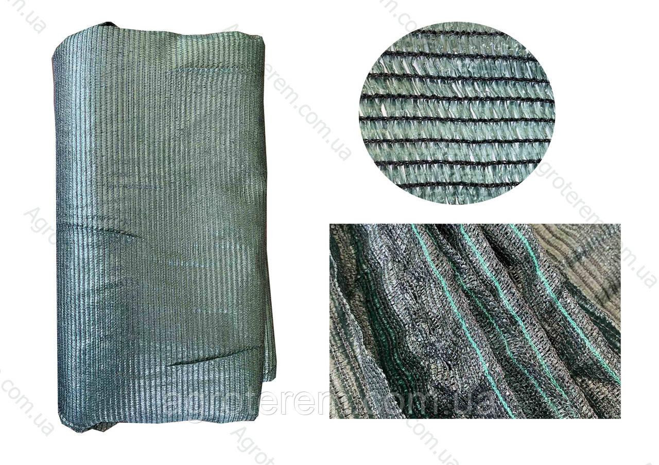 Сетка затеняющая, теневка 3х9м (45%) зеленого (пакет)