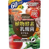 ORIHIRO Plant Enzyme Энзимы для улучшения обмена веществ, очищения от шлаков и похудения, на 60 дней 60шт