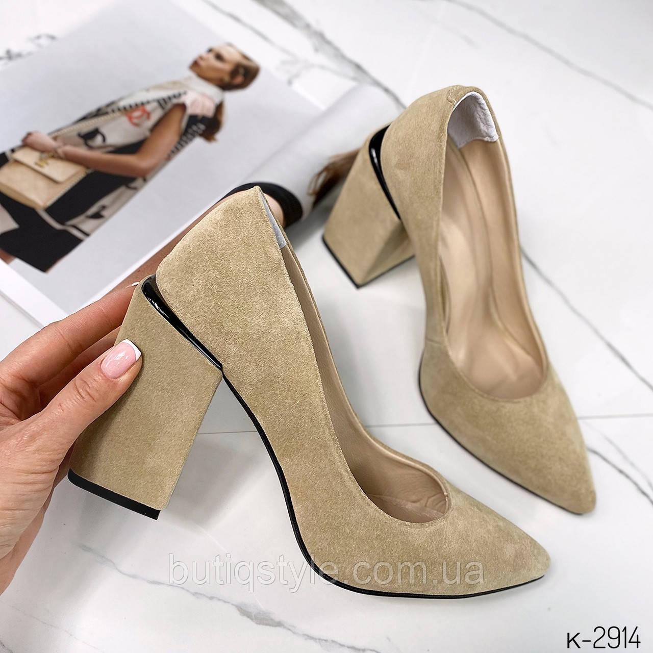 Женские песочные туфли натуральная замша на каблуке