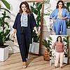 Р 50-60 Жіночий лляний костюм трійка-кардіган, блуза і брюки Батал 23907