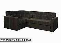 """Кутовий диван """"Елегант 2"""" (Кут взаємозамінний) Тканина 5 (кат 2), фото 1"""