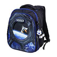 Рюкзак школьный для мальчиков Winner stile (8071)