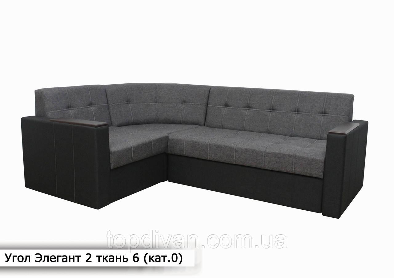 """Кутовий диван """"Елегант 2"""" (Кут взаємозамінний) Тканина 6"""