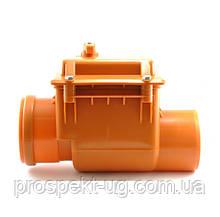 Обратный клапан ПВX 160               Зворотний клапан ПВХ 160