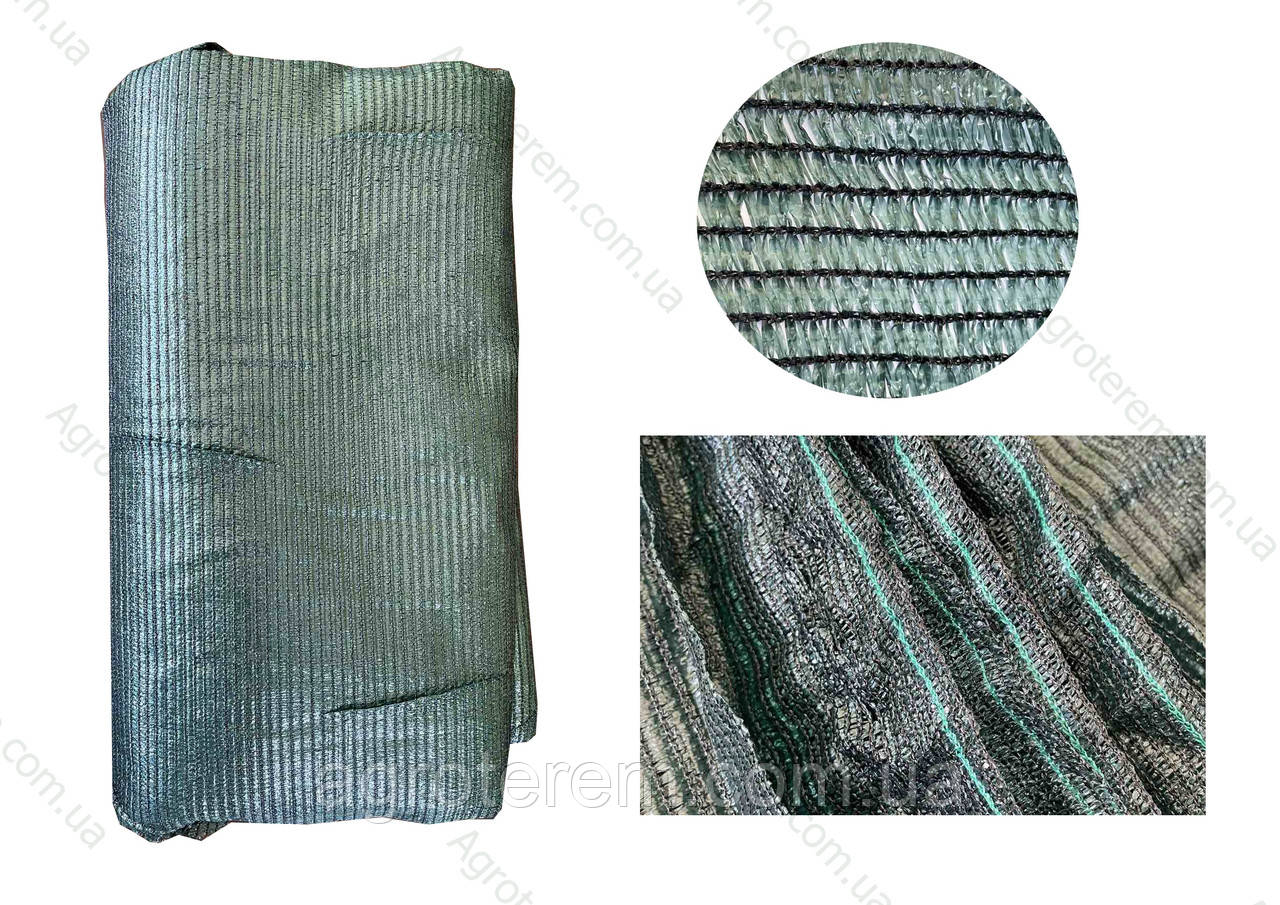 Сетка затеняющая,теневка 4х10м (80%) зеленого (пакет)