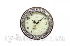 *Настінні годинники S71 (27079), d-28 див.