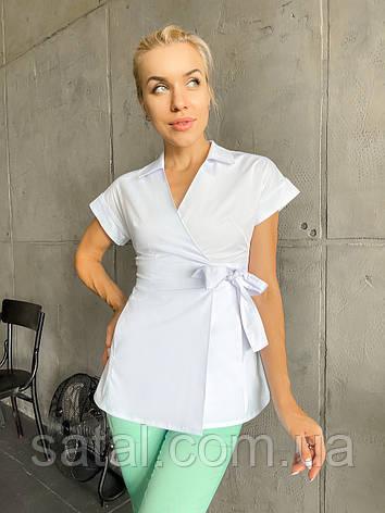 """Куртка медицинская """"Сесил"""". Белый. Рукав короткий. Саталь, фото 2"""