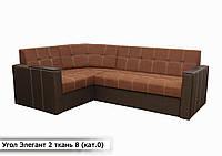 """Угловой диван """" Элегант 2 """" (Угол взаимозаменяемый) Ткань 8, фото 1"""