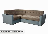 """Угловой диван """" Элегант 2 """" (Угол взаимозаменяемый) Ткань 9 (кат 3), фото 1"""
