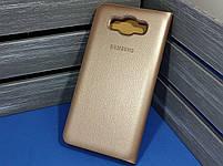 Чехол-книжка Samsung J7 Prime, фото 2