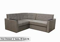 """Угловой диван """" Элегант 2 """" (Угол взаимозаменяемый) Ткань 10 (кат 4), фото 1"""